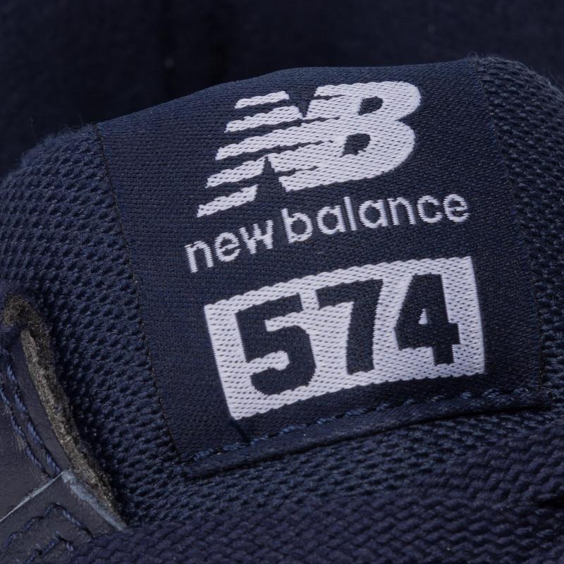 new balance 574 uomo pelle 44