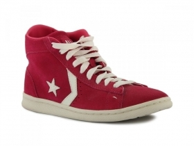 SCARPE SNEAKERS DONNA UOMO CONVERSE ALL STAR PRO 135149C FUCSIAN OFF PELLE