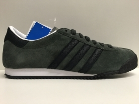 SCARPE SNEAKER UOMO ADIDAS ORIGINALE LEADER 015704 VERDE PELLE SHOES MAN LEATHER